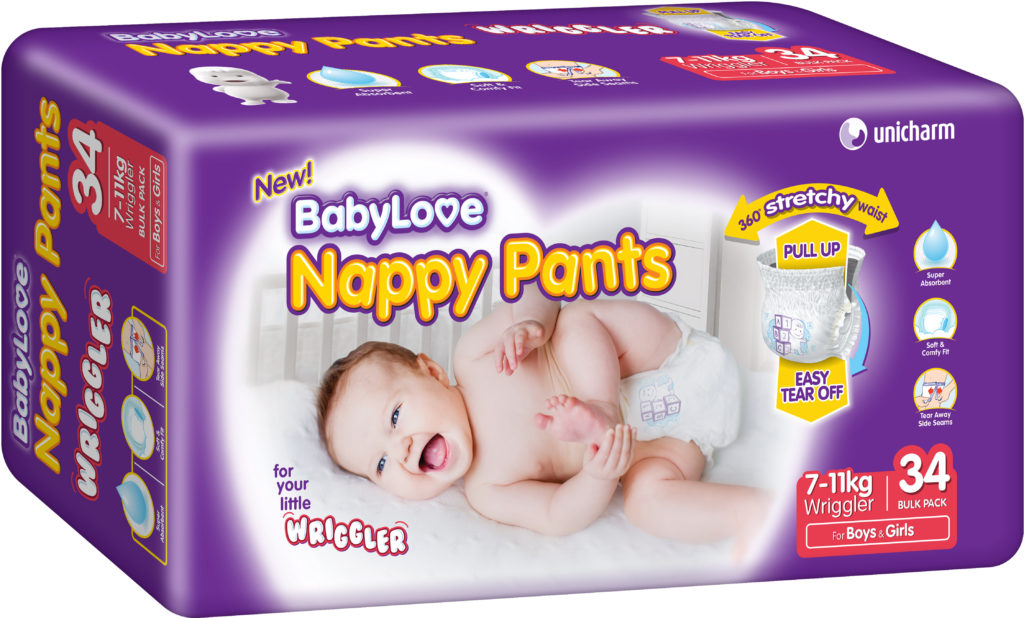 win a babylove wriggler nappy pants pack