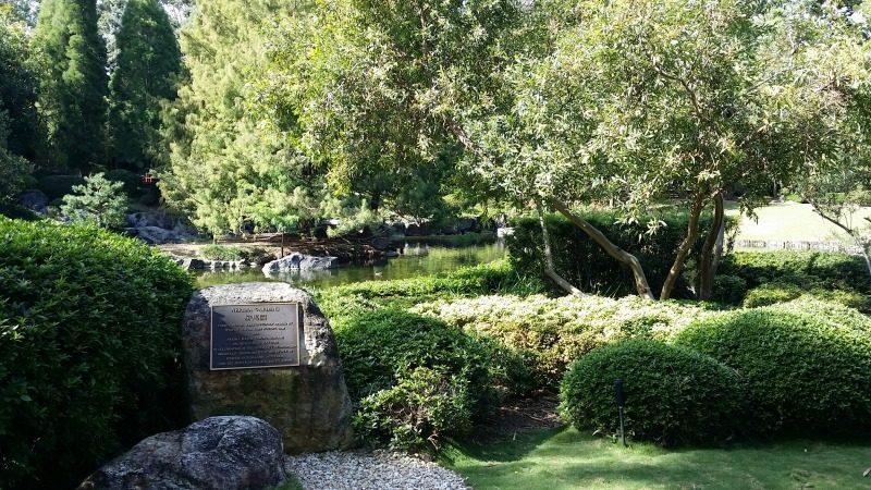 Nerima Japanese Gardens Ipswich